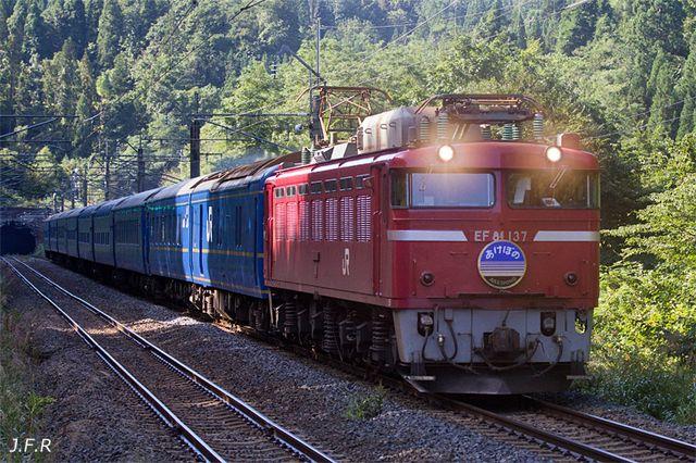 2011092504