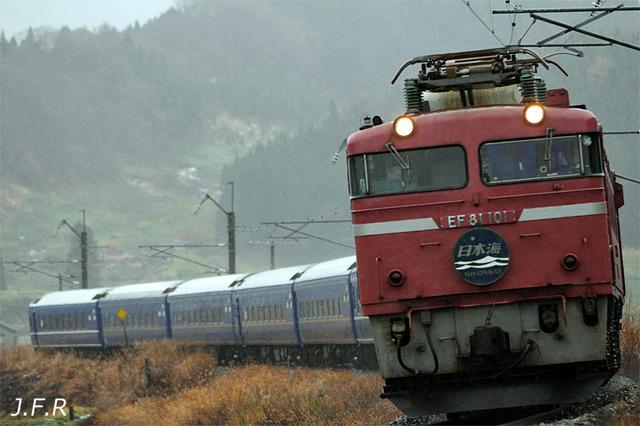 20111203_nihonkai1