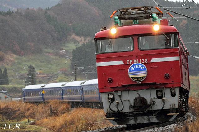 20111203akebobo1