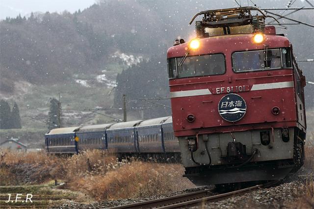 20111208nihonkai