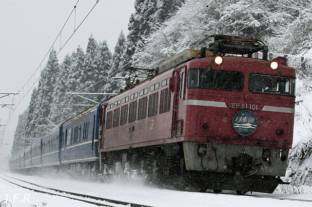 20111212nihonkai