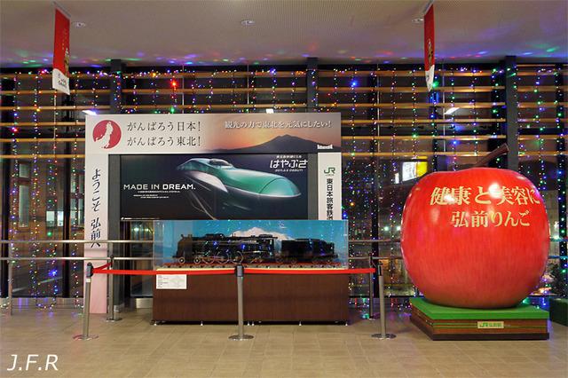 20111213hirosakieki1