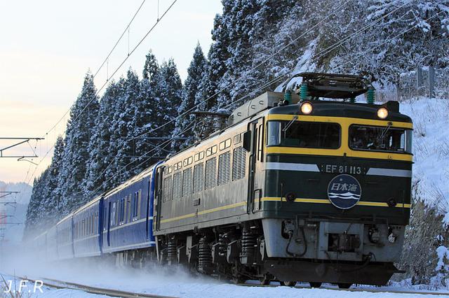 20111214nihonkai