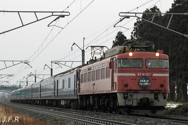 20111215nihonkai