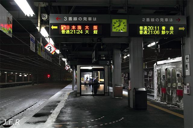 20111219nihonkai1