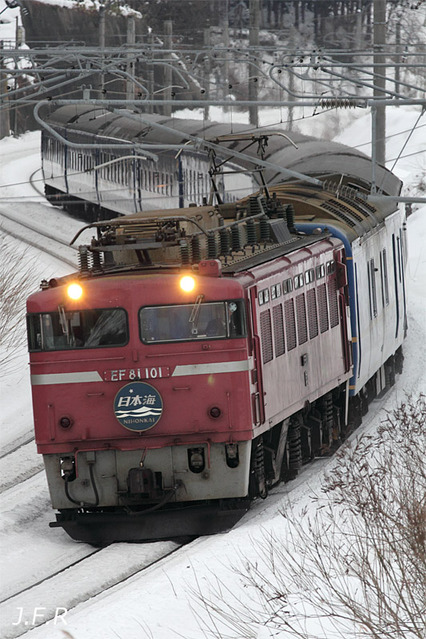 20120121nihonkai