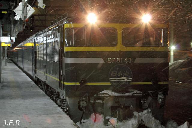 20120204nihonkai