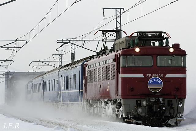 20120205akebono