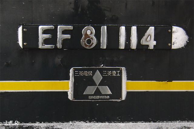 20120227hirosakieki3