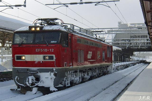 20120227hirosakieki4