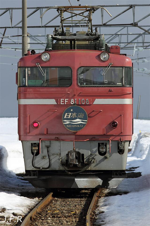 20120307aomorieki04