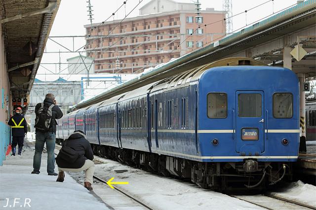 20120307aomorieki11