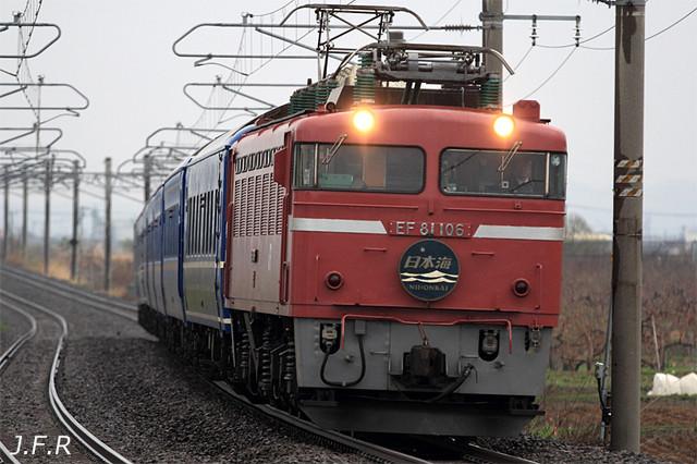 20120427nihonkai1