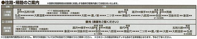 20120812_03