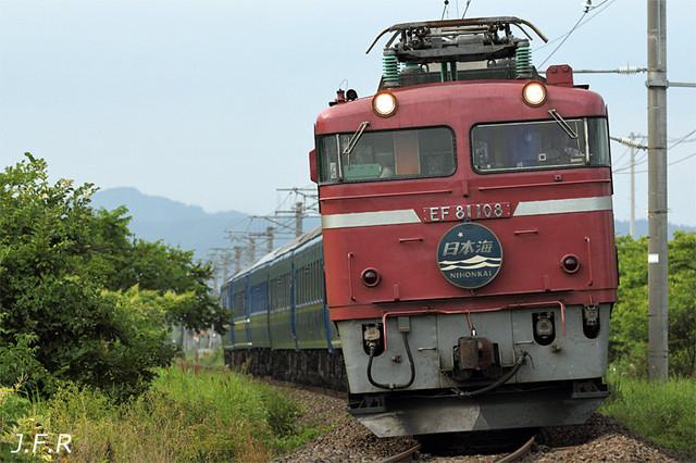 20120815nihonkai1