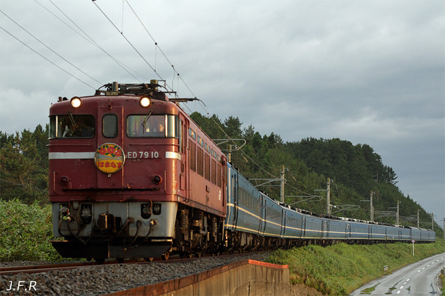 20120816hamanasu1