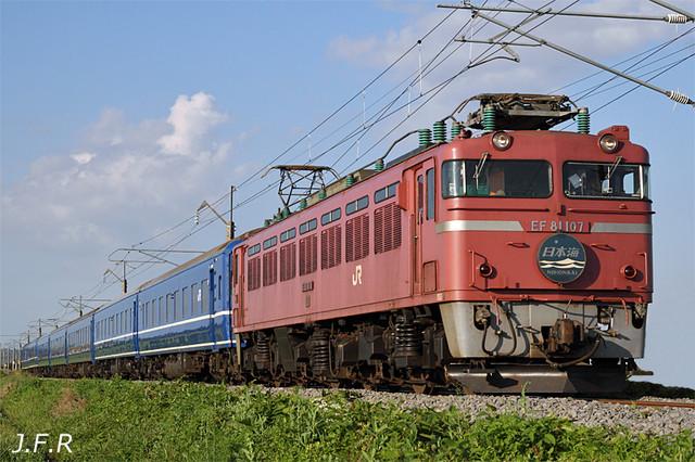 20120818nihonkai