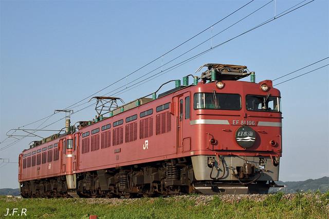 20120821mudo1