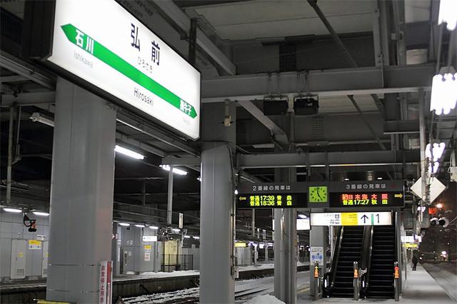 20121227nihonkai4
