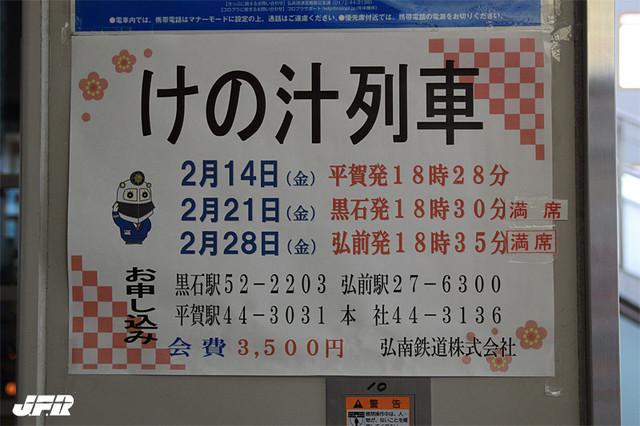 2014020904