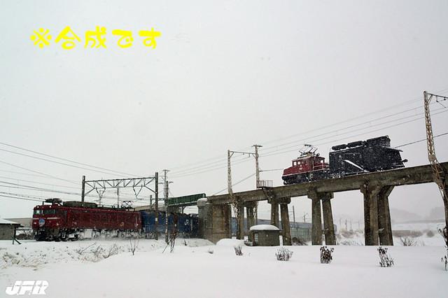 20140302ishikawa2