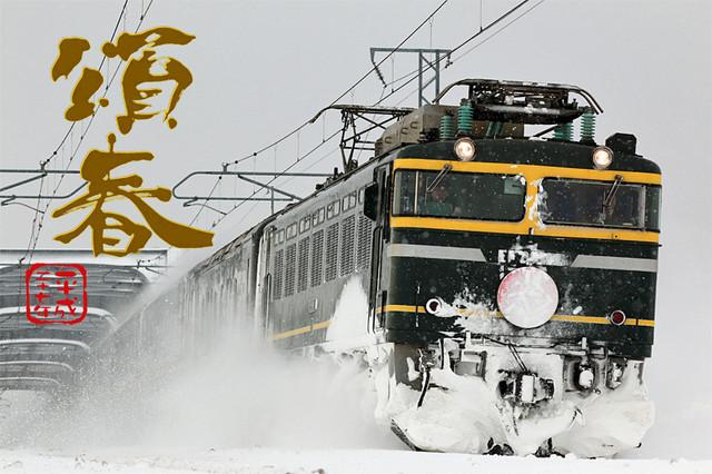 20150101_syousyun