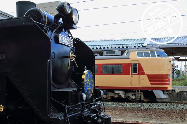 20151004_hanamaki_jfr