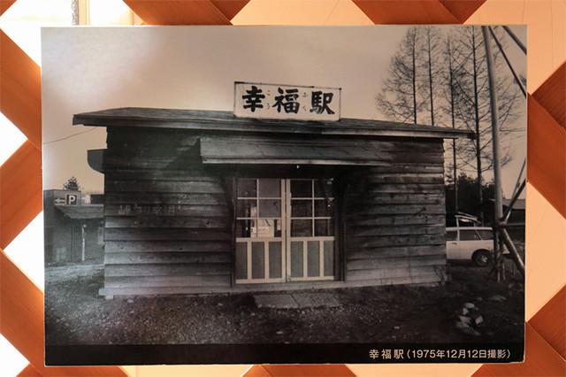20150924_koufuku11