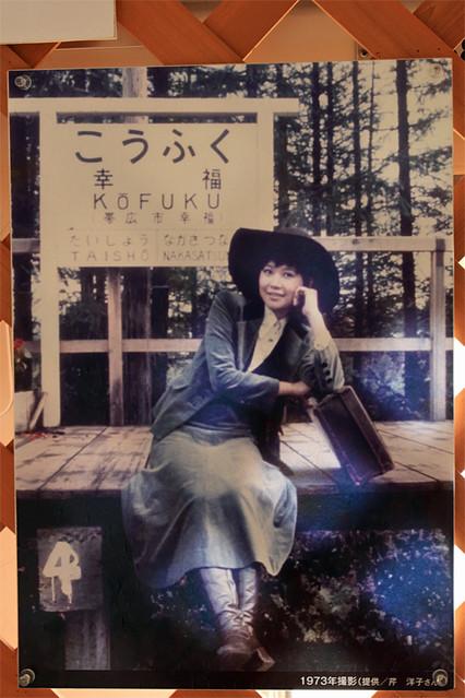 20150924_koufuku12