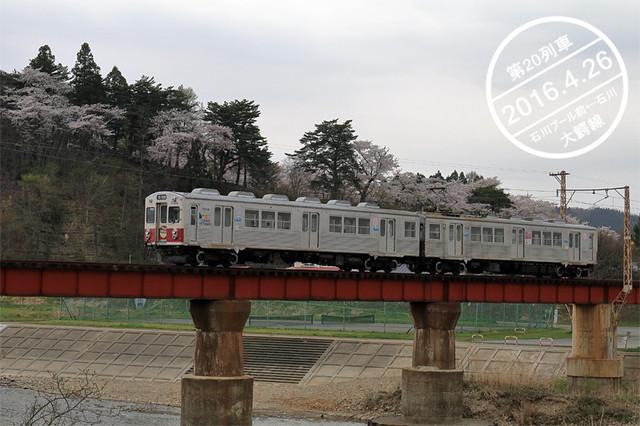 20160426_owani20