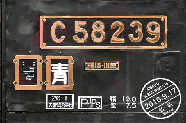 20160917_53