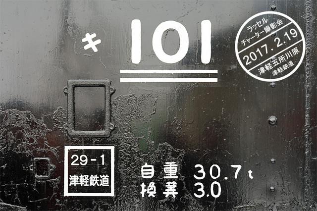 20170219_22