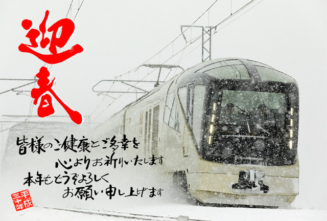 2018800